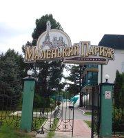 Malenkiy Paric