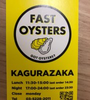 FAST OYSTERS 神楽坂店