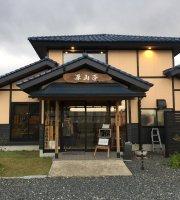 Shinzantei