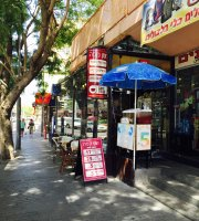 Zman Cafe