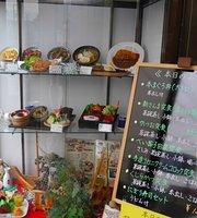 Japanese & Western Restaurant Miyata