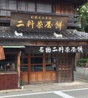 Niken Chaya Mochi Kado-Ya Main Store