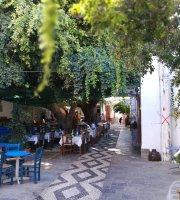 Vegos Restaurant