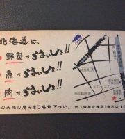 Kushiro Shokudo