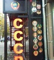 Beer Restaurant SSSR