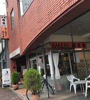 Bakery Ryugetsudo