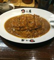 Hinoya Curry Kawasaki Tachibanadori