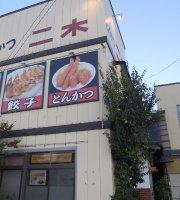 Tonkatsu Futaki