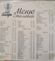 Yakor Cafe
