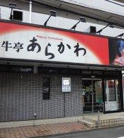 Wagyu-tei Arakawa