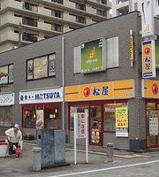 Matsuya Kumegawa
