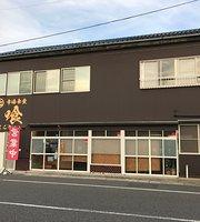 Katsuurako Ichiba Shokudo Kakkurau