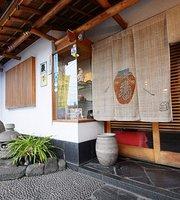 Kappo Restaurant Kotobuki Zushi
