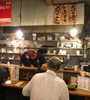 Ote-Machi Sakaba Akamaru