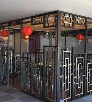 Ji Yun Chinese Restaurant