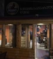 Restaurant Old Pub