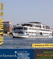 Nile City-Cairo Dinner Cruise