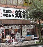 Honmono No Yakiton Chikuzenya Kumegawa
