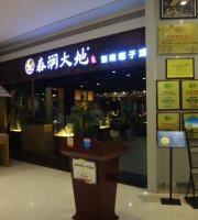 Chun Run DaDi HaiNan Chicken Coconut (ShenZhen ShaJing)