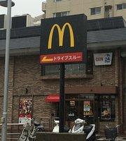 McDonald's Kitashirakawa