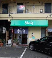Chinese Restaurant Umaissho