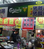 888 Food Court