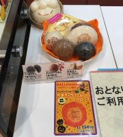 Hokahoka Steamed Meat Bun Shop