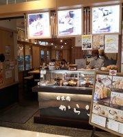 Nihonbashi Karari Utsunomiya Station bldg Paseo