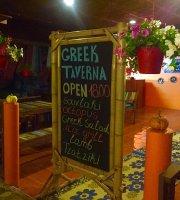 Sirtaki Taverna