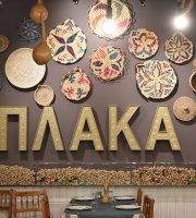 Plaka Tavern Ltd