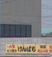 Motsuyaki Kempachi
