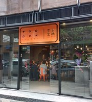 Top Pot Restaurante