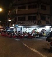 Restoran Aik Yuen