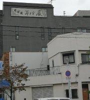 Sobatatsu