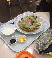 Ringer Hut Aeon Mall Ota