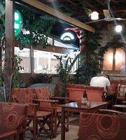 The Amudi Bar