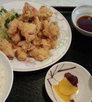 Restaurant Kensetsu Kaikan Suzu