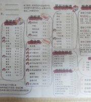 YiPin Xiang Guo