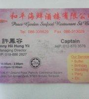 Peace Garden Seafood Restaurant