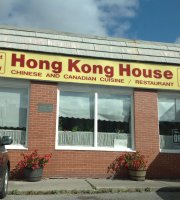 ‪Hong Kong House Restaurant‬