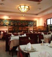 Restaurante Chino Sur