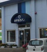 Asunaro Pan Cafeteria