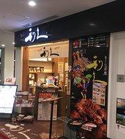 Gyutan Sumiyaki Rikyu Koriyama Ekimae