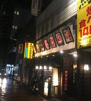 Hanbey Koriyama Ekimae