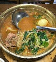 Songwon Pork Back-Bone Stew