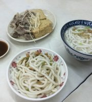 Xin Tai Lu Rice Pasta