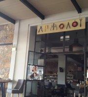 Αρμολόι Cafe Bar