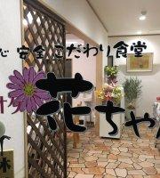 Anshin Anzen Kodawari Shokudo Karaoke Hanachan
