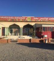 Fwanees Bahla Restaurant