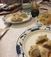 Ristorante Cinese Zhou